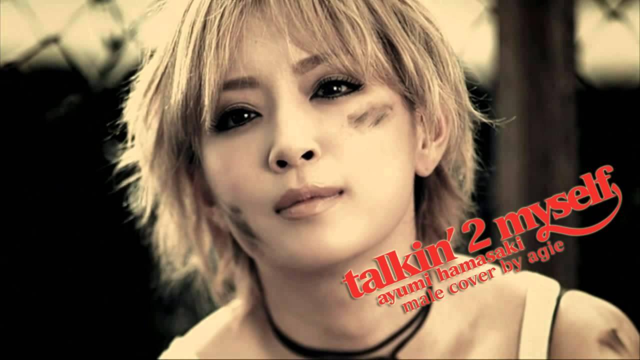 male cover) 浜崎あゆみ / talki...