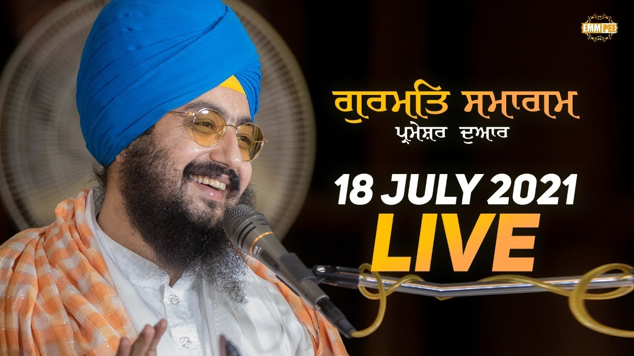 Download Dhadrianwale Live from Parmeshar Dwar   18 July 2021   Emm Pee