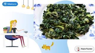 Галета со шпинатом зеленым луком и адыгейским сыром Вкусные домашние рецепты