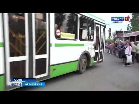 С сегодняшнего дня в Оренбурге меняется расписание дачных автобусов