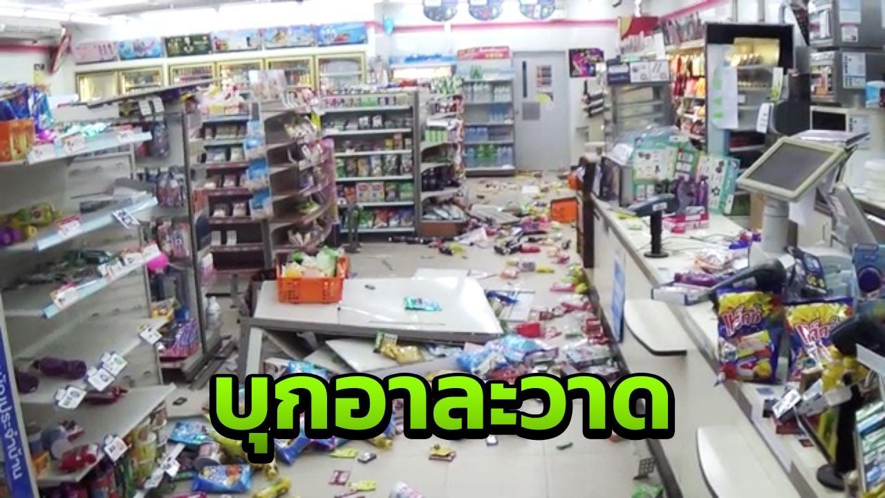 หนุ่มคลั่งยาหนัก บุกอาละวาดพังร้านสะดวกซื้อ ใช้ค้อนไล่ทุบชาวบ้าน | Thairath Online