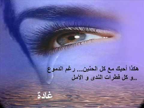 song fayrouz