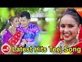 Download Latest Hits Teej Song 2074    Dancing & Comedy Song Jukebox    Aashish Music MP3 song and Music Video