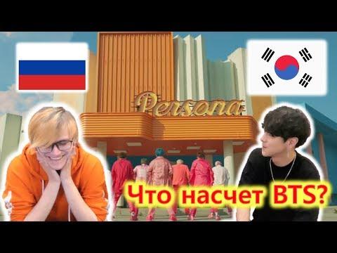 Я показал BTS российскому блогеру, Его реакция! BTS - 작은 것들을 위한 시 (Boy With Luv) Rimus