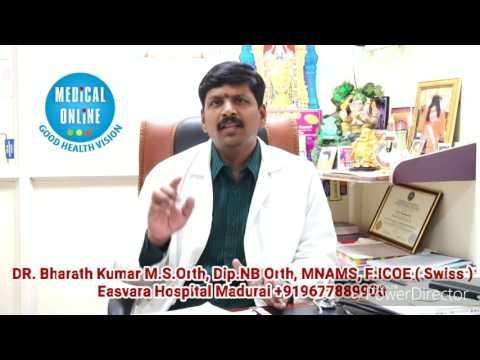 Dr.Barath Easvara Hospital Madurai
