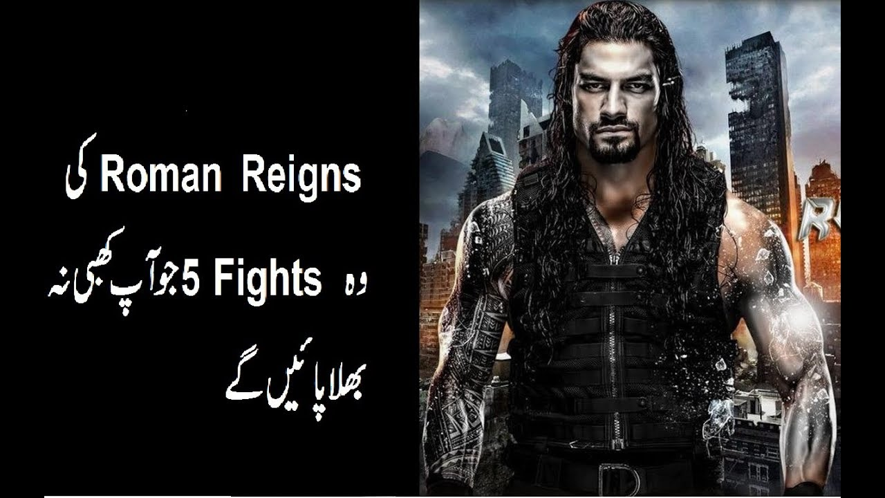 Roman Reigns unforgettable 5 Matches with WEE Super Star