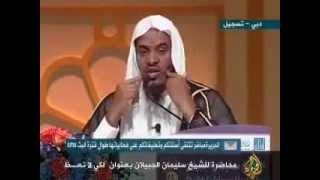 قصة تحدي بين مدخن سعودي و كويتي ضحك
