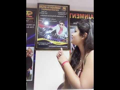 Download Samradhya Bhumi Entertainment presented by Mahi Sharma ( Anchor) at Samradhya Bhumi Head Office