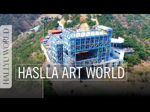 Pyeongchang 2018: HASLLA ART WORLD - Modern Art in Nature 韓國江原道的哈斯拉藝術世界
