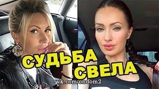Элину Камирен и Евгению Гусеву свела судьба! Последние новости за 2 марта из дома 2 (2016 год)