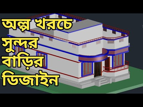 Low cost house design in bangladesh