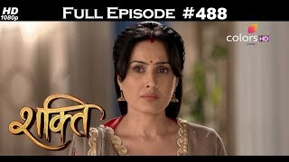 Shakti - 16th April 2018 - शक्ति - Full Episode