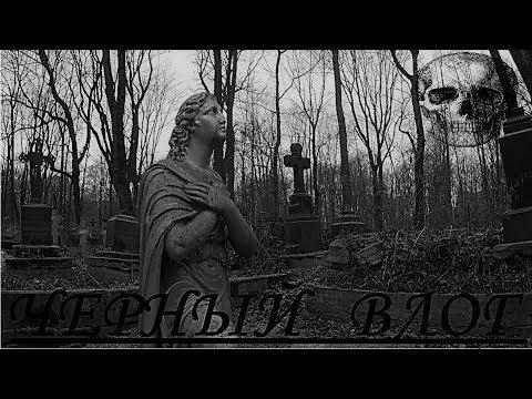 Как добраться до южного кладбища в санкт петербурге