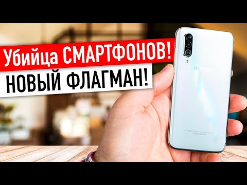 самый мощный android смартфон 2020