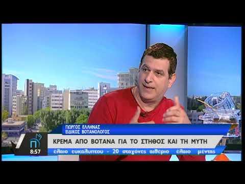 Ο Γιώργος Έλληνας μας φτιάχνει κρέμα εντριβής Vaporub από βότανα για το κρυολόγημα