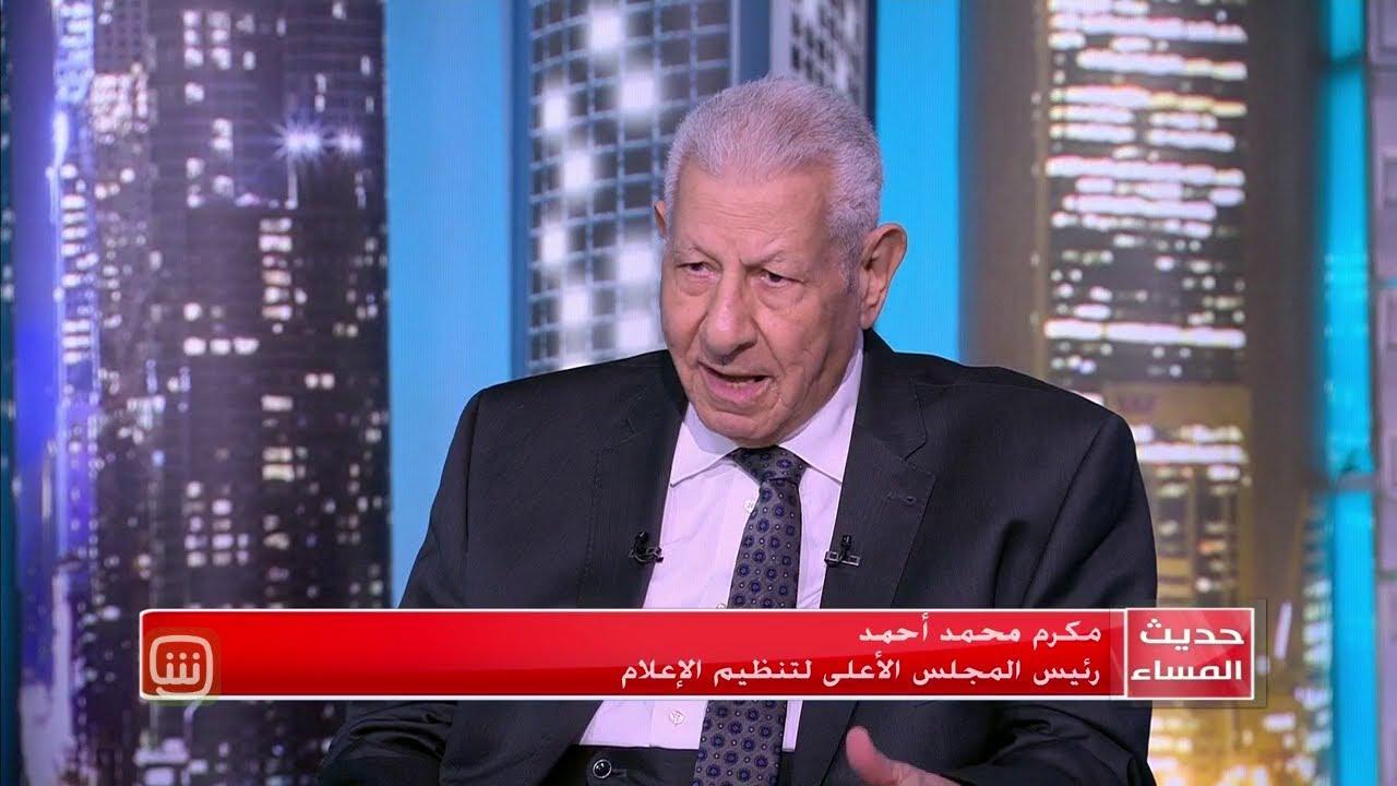 مكرم محمد أحمد: ينبغي أن نتساءل عن صاحب المصلحة في أزمة ناقلات النفط في منطقة الخليج
