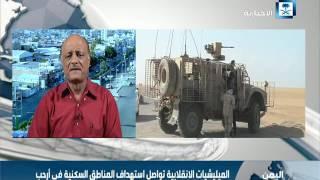 الخلاقي: الاستعدادات جارية لإلحاق هزيمة ماحقة بالحوثيين من خلال اقتحام الحديدة أو محاصرتهم