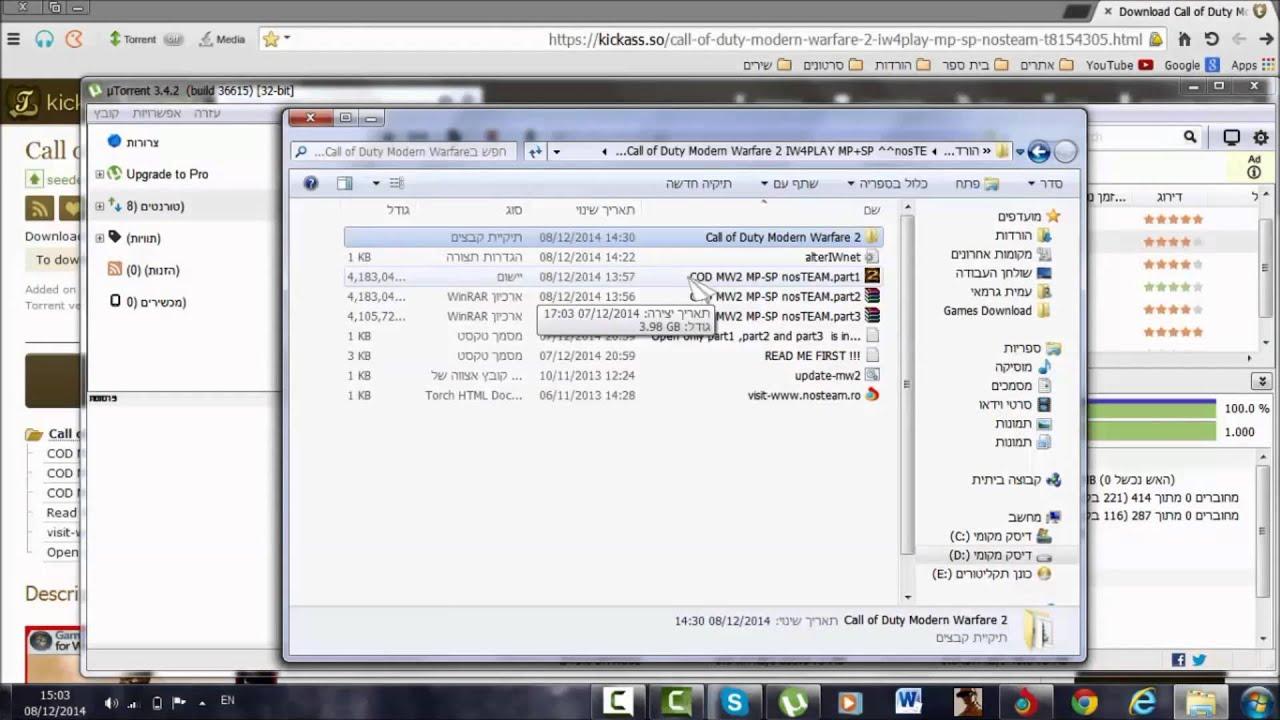 call of duty modern warfare 2 pc game free download utorrent