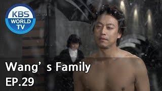 Wang's Family | 왕가네 식구들 EP.29 [SUB:ENG, CHN, VIE]