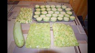Замораживаем кабачки на зиму