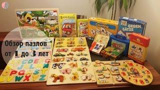 видео Деревянные развивающие игрушки для детей от рождения и до школы