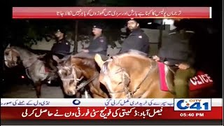 Horse Riding School Closed due to Officers Negligence