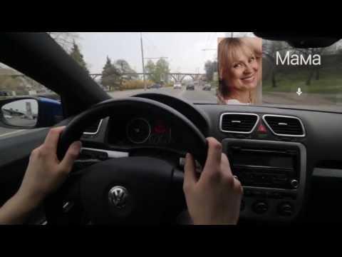 Приват Банк Google Glass Apps - Приложение.