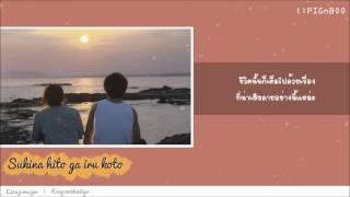 [ซับไทย] JY - Sakuna Hito Ga Iru Koto Ost. (Piano Version Slow)