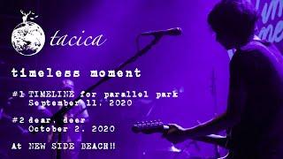 tacica初配信ライブ [timeless moment]ティザー映像