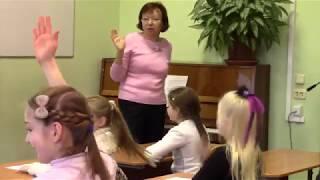 Т. А.Литвинова. Урок сольфеджио в 3 классе