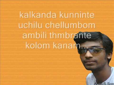 Chanjadi Aadi Urangu Ne (Makalkku) Karaoke with lyrics