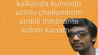 Chanjadi Aadi Urangu Ne (Makalkku) Karaoke with lyrics