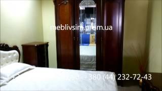 Прикроватные тумбы для спальни: цена и размеры, фото и видео