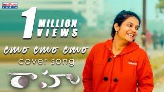 Emo Emo Emo Cover Song    Raahu    Akhil Pothuganti    Chinmai kona    Madhura Audio