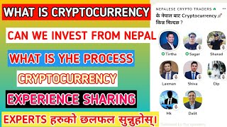 Can we invest in cryptocurrency from Nepal? | cryptocurrency discussion on cloubhouse