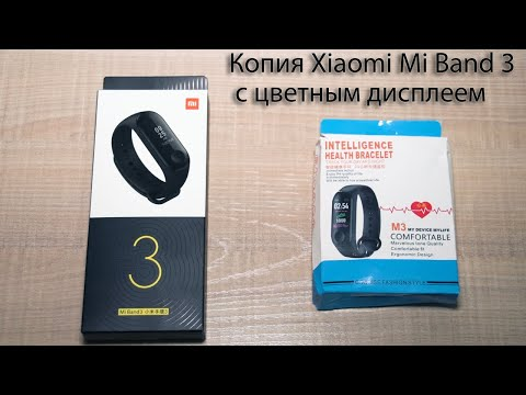 Копия Mi Band 3 за 370 рублей