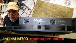 InterM amp M700  dead