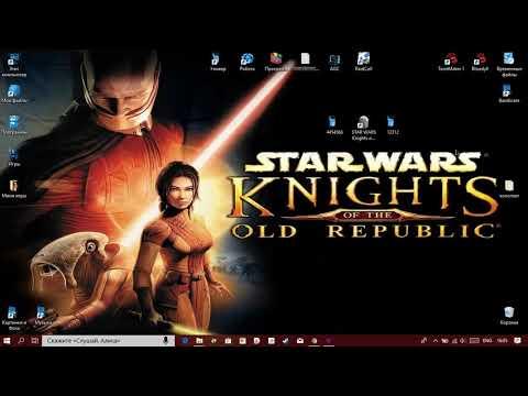 Star Wars KOTOR - Настройка разрешения экрана, устранение ошибок, русификаторы, патчи и т.д.