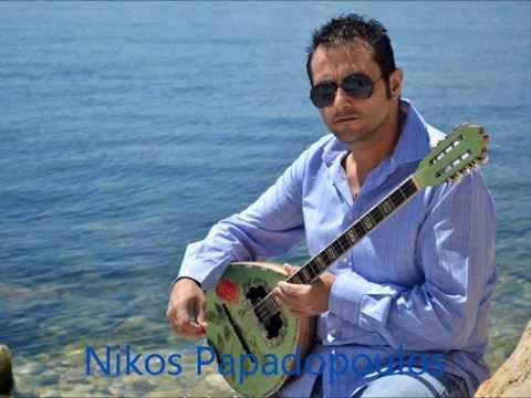 Stratos Dionisiou - Akou Vre File | GREEK MUSIC ...