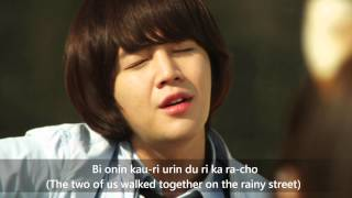 Video Love Rain OST - Jang Keun Suk 'SarangBi' download MP3, 3GP, MP4, WEBM, AVI, FLV April 2018