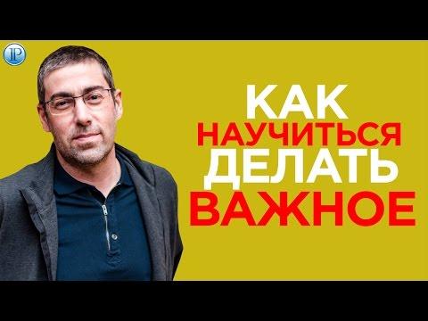 Ник Вуйчич - YouTube