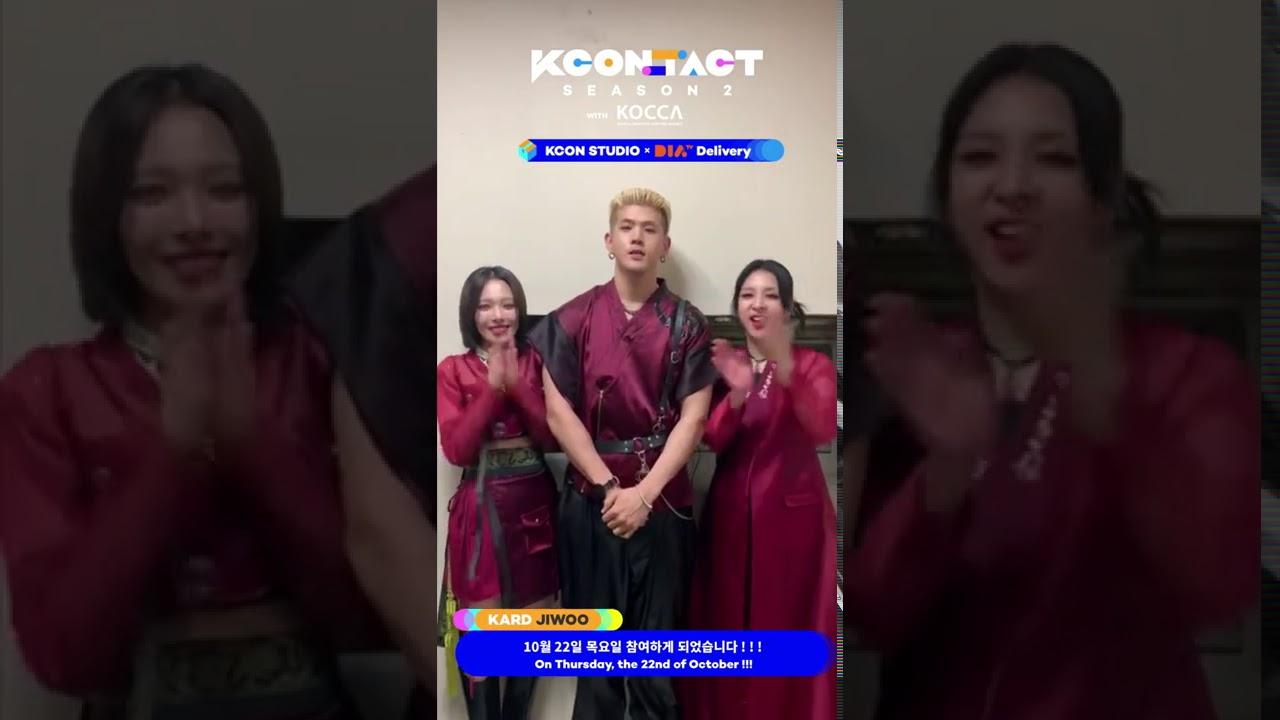 KARD | [KCON STUDIO X DIA TV Delivery Invitation from. KARD]