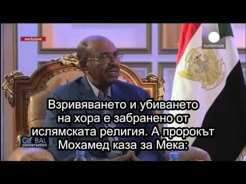 001 – Video – CIA and Mossad Are Behind Boko Haram and ISIL, Says Sudan President