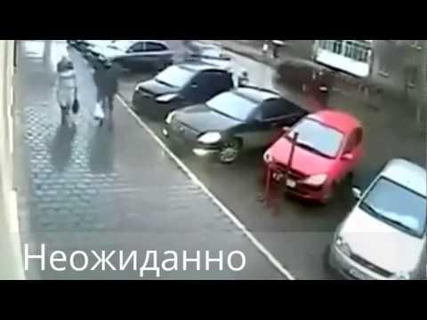 Приколы за секунду - Видео онлайн