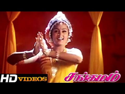 Margazhi Thingal Allava... Tamil Movie Songs - Sangamam [HD]