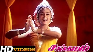 Margazhi Thingal Allava... Tamil Movie Songs Sangamam [HD]