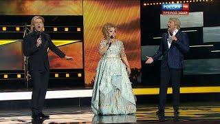 Н.Кадышева / Н.Басков / Г.Матвейчук. Широка река. 21.11.2015