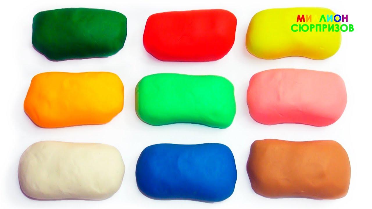Машинки Hot Wheels - Распаковка Игрушек с Плей До - Хот Вилс в Play Doh - Учим цвета Видео для детей