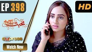 Pakistani Drama | Mohabbat Zindagi Hai - Episode 398 | Express TV Dramas | Javeria Saud