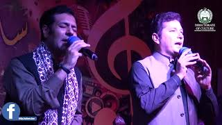 Video Bakhtiar Khatak & Hamayoon Khan Tappi & Misrey download MP3, 3GP, MP4, WEBM, AVI, FLV Agustus 2018